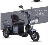 電動三輪車代步車接送孩子成人女性小型家用新款女式迷你型電瓶車 伊韓時尚