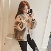 網紅小香風外套女2021秋冬新款潮韓版復古加厚短款毛呢棒球服夾克 夏季新品