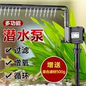 魚缸過濾器 森森魚缸三合一上置過濾器雨淋管循環過濾泵抽水增氧上循環過濾槽 快速出貨