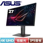 ASUS華碩 PG27AQ 27型 超低藍光電競寬螢幕
