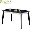 【綠家居】維斯 現代4.3尺雲紋石面餐桌(不含餐椅)