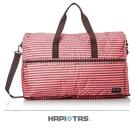 HAPITAS 粉紅色條紋蝴蝶結 旅行袋 行李袋 摺疊收納旅行袋 插拉桿旅行袋 HAPI+TAS H0004-271 (大)