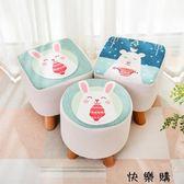 韓式可愛卡通小凳子家用布藝鞋凳矮凳