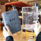 韓國潮紙張水杯個性便攜扁平A5紙片時尚水瓶杯子【時尚大衣櫥】