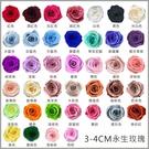 進口永生3-4CM玫瑰-乾燥花圈 乾燥花束 不凋花 拍照道具 室內擺飾 乾燥花材-48元/朵