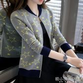 春秋裝外套女新款韓版寬鬆針織衫女開衫薄款毛衣短款上衣潮女     韓小姐