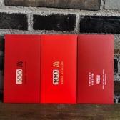紅包袋 2020年公司年會創意表情搞笑百元紅包袋過年壓歲包結婚加厚春節封【果寶時尚】