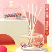 擴香補充瓶 香薰精油家用房間室內清香型香氛持久留香廁所香薰擺件 VK528