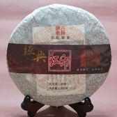 【歡喜心珠寶】【雲南經典紅印普洱茶】古韵醇香2008年普洱茶,熟茶357g/1餅,另贈老茶收藏盒