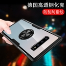 三星Note10 pro透明指環鎧甲手機殼A10/A20/A30/A40/A50 A70隱形支架防摔套M10/M20/M30