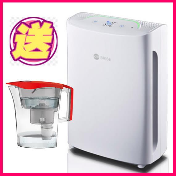 (獨家送)BRISE C200-全球第一台人工智慧空氣清淨機 加贈LAICA萊卡濾水壺/生飲壺(送濾網吃到飽)