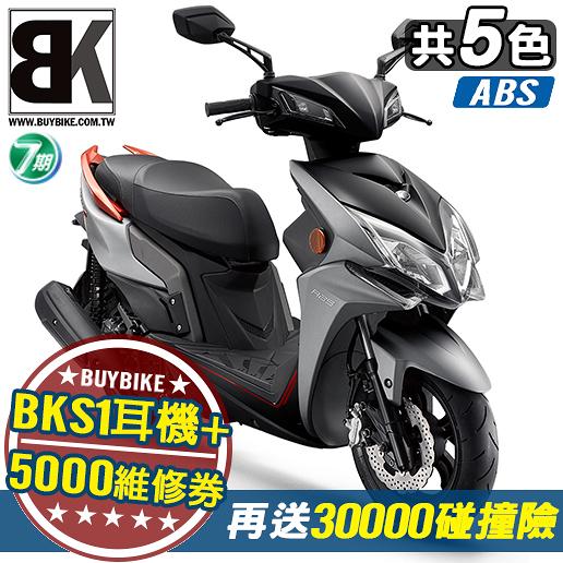【抽智慧手錶】雷霆S Racing S125 ABS 七期 2020 送BKS1藍芽耳機 振興維修券5000 車碰車險(SR25JH)光陽