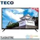 限區配送不安裝/TECO 東元 43吋 FHD低藍光液晶顯示器附視訊盒 TL43A5TRE