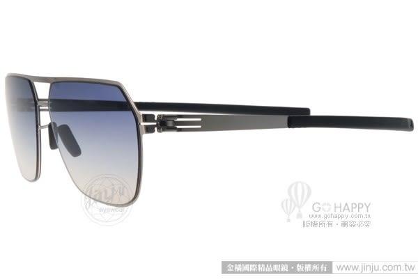 Ic! Berlin 太陽眼鏡 BORIS N CHROME (槍藍-銀) 德國薄鋼率性百搭款 # 金橘眼鏡