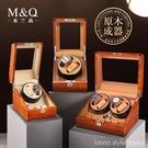 米蘭茜搖錶器機械錶轉動放置器實木手錶盒收納盒自動錶轉錶器家用 全館新品85折 YTL