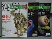 【書寶二手書T3/雜誌期刊_XFA】科學人_60+61+63期_共3本合售_機器人軟體革新等