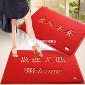 歡迎光臨絲圈地墊子 PVC防滑地毯