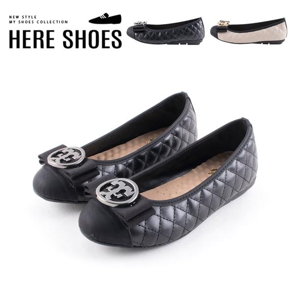 [Here Shoes] MIT台灣製 2cm休閒鞋 舒適乳膠鞋墊 優雅氣質蝴蝶結金屬飾釦 皮革平底鞋 OL上班族-KG7579