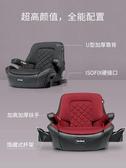 3-12歲汽車用兒童寶寶安全座椅增高墊大童車載便攜簡易坐墊ISOFIX 亞斯藍