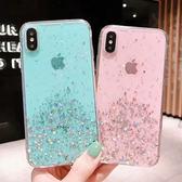 蘋果 iPhone XS MAX XR iPhoneX i8 Plus i7 Plus 星空銀箔 手機殼 全包邊 閃粉 保護殼