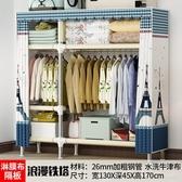 衣櫃 衣櫃簡易布衣櫃鋼管加粗加固加厚衣櫃簡約現代經濟型收納塑料衣櫥T