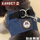 中型小型犬背心式牽引繩狗繩泰迪狗錬子遛狗繩寵物胸背帶狗狗用品  自由角落