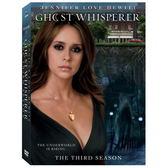 靈感應 第3季 DVD Ghost Whisperer Season 3 免運 (購潮8)