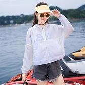 防曬衣女士夏季百搭寬鬆連帽薄款純色短款上衣外套小個子【聚物優品】