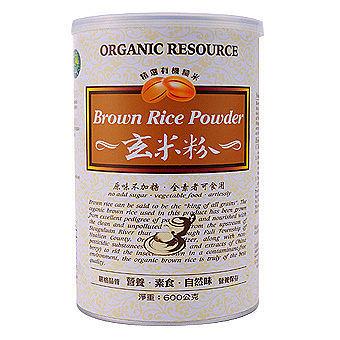台灣綠源寶 玄米粉 500G  12罐 全素 原味不加糖