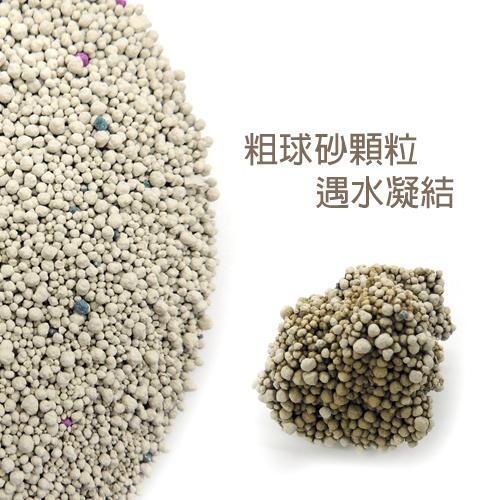 【力奇】易堆 貓砂 粗球砂 繁殖包裝(B) 18KG【無香味,經濟實惠,免運費】(G002L11-1)