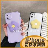 (附掛繩)蘋果 i7Plus i11Pro max i8 iPhone6s Plus花朵支架殼 iPhoneXS XR 全包邊保護殼 防摔軟殼iX 霧面防指紋