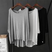 莫代爾長袖t恤女2021新款白色中長款寬鬆大碼上衣黑色打底衫秋季 伊蘿 99免運