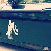 反光汽車貼紙動漫之美國隊長美隊剪影車身貼紙反光防水【韓衣舍】