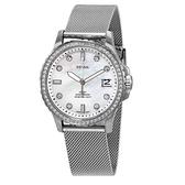FOSSIL Carlie米蘭帶珍珠貝銀色女錶 ES4998