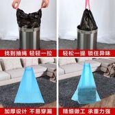 垃圾袋家用手提式加厚抽繩一次性批發衛生間自動收口廚房塑料袋  百搭潮品