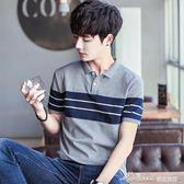 夏裝男士有領帶領短袖t恤 翻領POLO衫男青年韓版修身半袖大碼潮流   蜜拉貝爾