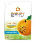 橘子工坊 高效碗盤洗滌液 補充包 430ml【德芳保健藥妝】