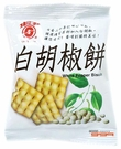 【吉嘉食品】南投日香 白胡椒餅 600公克 [#600]{ZMG00-8}