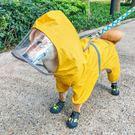 泰迪狗狗雨衣四腳防水寵物用品衣服春夏裝比熊雪納瑞柴犬雨衣全包 韓語空間