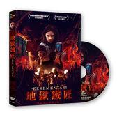 【停看聽音響唱片】【DVD】地獄鐵匠