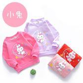 長袖上衣 粉紅小兔 嬰幼兒加絨加厚T恤 寶寶秋冬衣服 XZH0269 好娃娃