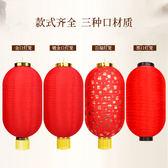 裝飾戶外折疊廣告日韓式宮燈