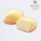陳允寶泉 檸檬蛋糕(10入/盒)