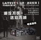 萊潔 LAITEST 醫療防護口罩(成人)-暗黑迷彩紋-50入盒裝