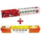 【1+1超值組】南亞PVC保鮮膜200尺...
