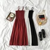 夏季2020新款女裝韓版純色修身小清新中長款很仙的性感吊帶洋裝  韓語空間