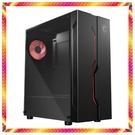 微星 第十代 i7-10700KF 處理器 四銅管散熱器 高速 PCIE 硬碟GTX1650超強上市
