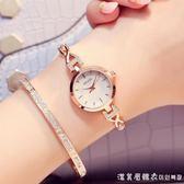 品牌珂紫小巧表盤女士手鏈學生腕表精致石英女性鋼帶簡約手錶 NMS漾美眉韓衣