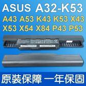 ASUS 華碩 全新原廠 ASUS A43 A53 K53 K43 K53 X43 A32-K53 電池 Pro5NT Pro5NU  Pro5P
