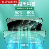熒幕保護貼 iPhone11鋼化膜X蘋果12手機11ProMax全屏XR覆蓋XsMax貼膜pro全包邊xmax抗摔7/8plus適用于XS 米家
